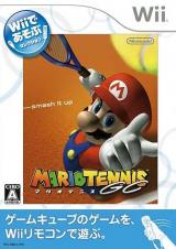 1137 - Wii de Asobu Mario Tennis GC