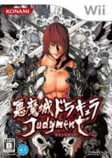 1138 - Akumajou Dracula Judgment