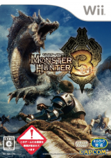 1451 - Monster Hunter 3 Tri