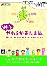 0152 - Wii de Yawaraka Atama Juku