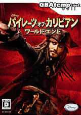 0178 - Pirates of the Caribbean: At Worlds End