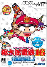 0212 - Momotaro Densetsu 16