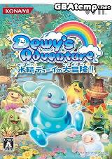 0221 - Dewy's Adventure: Suishou Dewy no Daibouken!!
