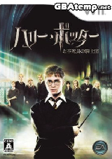 0228 - Harry Potter and the Order of the Phoenix