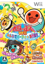 2424 - Taiko no Tatsujin Wii: Minna de Party * 3-Yome!