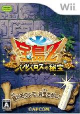0316 - Takarjima Z: Barbaros no Hihou