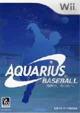 0463 - Aquarius Baseball
