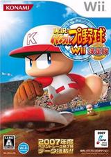 0468 - Jikkyou Powerful Pro Yakyuu Wii Ketteiban