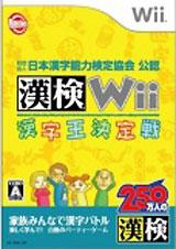 0484 - Zaidanhoujin Nippon Kanji Nouryoku Kentei Kyoukai Kounin: Kanken Wii