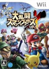0533 - Dairantou Smash Brothers X