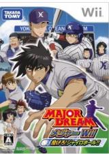 0534 - Major Dream Wii Nagero Gyroball