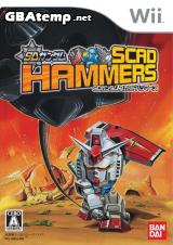 0056 - SD Gundam: Scad Hammers