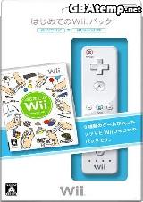 0066 - Hajimete no Wii