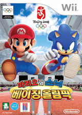 0716 - Mario & Sonic at the Olympic Games