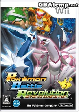 0072 - Pokemon Battle Revolution
