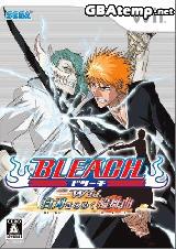 0079 - Bleach Wii Shiraha Kirameku Rinbukyoku