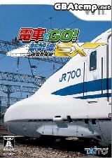 0099 - Densha de GO Shinkansen EX Sanyou Shinkansen Hen